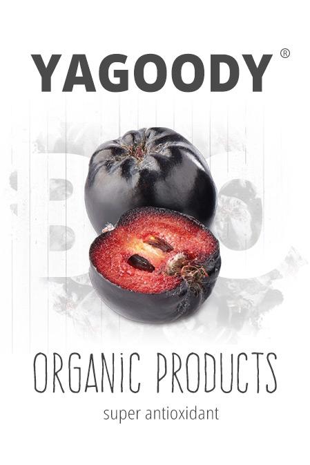 Yagoody / identyfikacja produktów Bez kategorii etykieta na opakowania szklane etykieta na pojemniki plastikowe etykieta na produkty spożywcze projekt etykiety projekt etykiety na owoce projekt etykiety na sok projekt na opakowanie projekt na tetra pack
